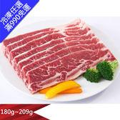【美福】加拿大帶骨牛小排(180g~209g)(2片/包)