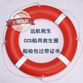 救生圈 船用專業救生圈成人救生游泳圈2.5KG加厚實心國標塑料5556圈 米家WJ
