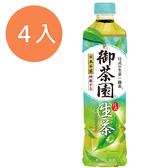 御茶園日式生茶550ml(4入)/組