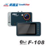 【速霸科技館】南極星 F-108 1080P WDR 高畫質行車紀錄器(送16G記憶卡)