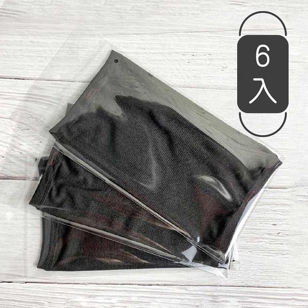 台灣製 竹炭纖維抗菌口罩套6入組