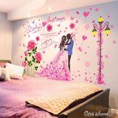 3D立體溫馨浪漫情侶墻貼紙貼畫臥室房間床頭裝飾婚房布置自粘壁紙 阿宅便利店