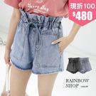 花苞抽繩高腰牛仔短褲-B-Rainbow【A380500】