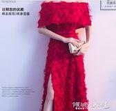 婚紗禮服 新娘敬酒服春季端莊大氣一字肩長款紅色結婚晚禮服長裙女igo 傾城小鋪 傾城小鋪