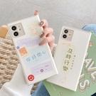 蘋果 iPhone 11 Pro Max XR XS MAX iX i8+ i7+ SE 2020 日系小鴨 手機殼 全包邊 可掛繩 保護殼