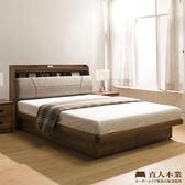 日本直人木業-STYLE積層木雙層收納6尺附插座掀床組
