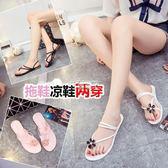 夏季韓版新款夾趾涼鞋平底羅馬甲腳平跟涼拖鞋百搭沙灘學生女鞋潮 俏腳丫