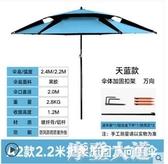 江南釣者釣魚傘大釣傘2.2米萬向防雨2.4米加厚三折疊遮陽垂釣漁傘QM『摩登大道』