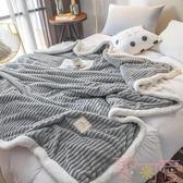 雙層毛毯被子加厚午睡毯珊瑚絨單人小毯子法蘭絨【聚可愛】