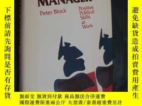二手書博民逛書店The罕見Empowered Manager:Positive