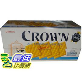 [COSCO代購]  原味營養餅乾 48包入共1200克 CROWN ACE(兩入裝) _W67640
