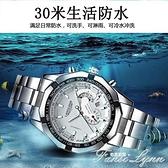 手錶男機械石英錶防水夜光鋼帶大錶盤學生日歷男士品牌特種兵戶外 范思蓮恩