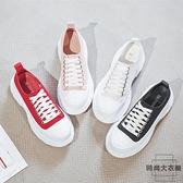 大碼女鞋41一43腳寬白色帆布鞋女夏天休閒運動鞋【時尚大衣櫥】
