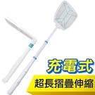康銘/立菱尹 充電式摺疊超長伸縮電蚊拍(B-014/TM-990)蒼蠅 折疊 電蚊拍 補蚊拍