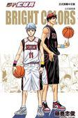 影子籃球員公式視覺書BRIGHT COLORS(全)(首刷附錄版)