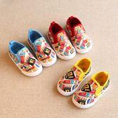 【618好康鉅惠】男童鞋春秋兒童帆布鞋女童寶寶1-3歲2單鞋