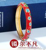 手鐲景泰藍款開口鐲子個性女裝飾品配飾復古風手環 瑪麗蓮安