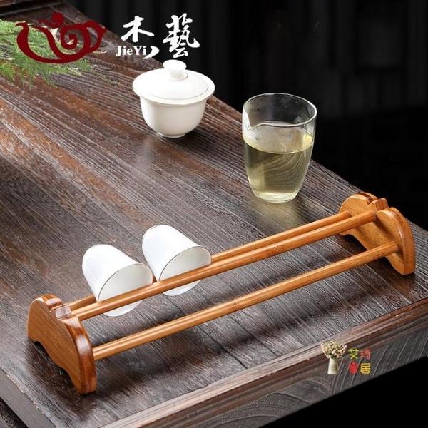 茶具收納架 黑檀木功夫茶杯收納架單層晾杯架茶具瀝水置物架實木杯托茶道配件