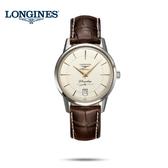 LONGINES浪琴 Heritage 旗艦復刻小秒針機械腕錶 38.5mm 咖啡 L47954782