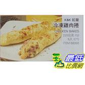 [COSCO代購]  需低溫宅配 K&K 紅龍冷凍雞肉捲 CHICKEN BAKES 220g 6入 _C68068