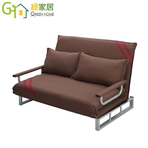 【綠家居】布爾斯 時尚亞麻布雙人拉合式機能沙發/沙發床(二色可選)