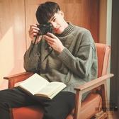 毛衣男士韓版寬松慵懶風半高領針織衫外套加厚【時尚大衣櫥】