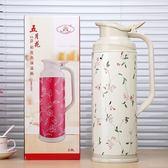 家用熱水瓶玻璃內膽大容量暖水壺2升開水瓶暖壺3.2L 【米娜小鋪】igo