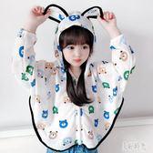 兒童防曬衣 2019夏季新款外套女童嬰兒空調衫上衣中小童外套小孩薄款上衣 aj4042『美好時光』