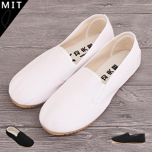 男女款 中式傳統復古素色功夫鞋 輕便防滑 武術鞋 帆布鞋 養生布鞋 氣功鞋 太極鞋 MIT製造 59鞋廊