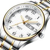 手錶 雙日歷男士老人手錶防水大錶盤數字中老年人錶學生電子石英錶男錶 歐歐流行館