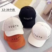 寶寶帽子男潮男童鴨舌帽女童棒球帽小孩兒童防曬遮陽帽薄款夏