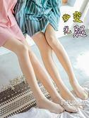 (限時88折)光腿刷毛加厚一體褲肉色神器打底褲秋冬季膚色連褲襪絲襪保暖褲女