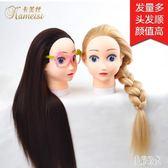 兒童卡通假髮頭模練習盤髮編髮公仔頭假人頭模型美髮模特頭CC3926『美好時光』