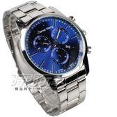 Daniel Wang 潮流三眼造型腕錶 男錶 中性錶 藍色 DW3136藍