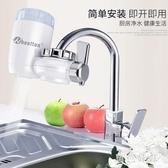 廚房水龍頭過濾器家用自來水凈水器濾水器水龍頭凈水器 PA3969『黑色妹妹』