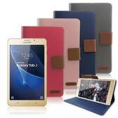 三星 Galaxy Tab J 7吋 T280/T285/T285Y 斜紋側掀皮套 保護套 平板套 保護殼 保護套 支架皮套 TAB A