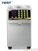 果糖機FEST全自動果糖機定量機16格超精準水吧臺商用設備奶茶店全套 LX220v suger