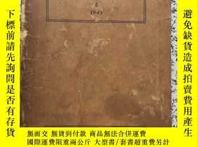 二手書博民逛書店sailing罕見directions for the coas