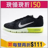NIKE AIR MAX SEQUENT 2 男避震透氣舒適彈性慢跑鞋麻花黑螢光NO.852461011