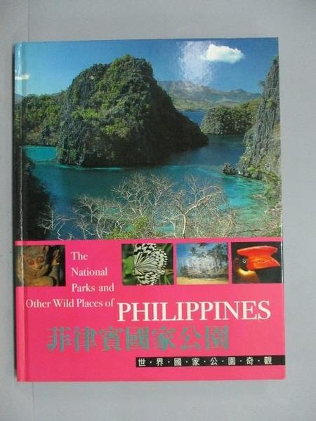 【書寶二手書T7/地理_ZHY】菲律賓國家公園_尼格爾‧希克斯