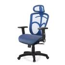 GXG 高背全網 電腦椅 (摺疊扶手) 型號091 EA1