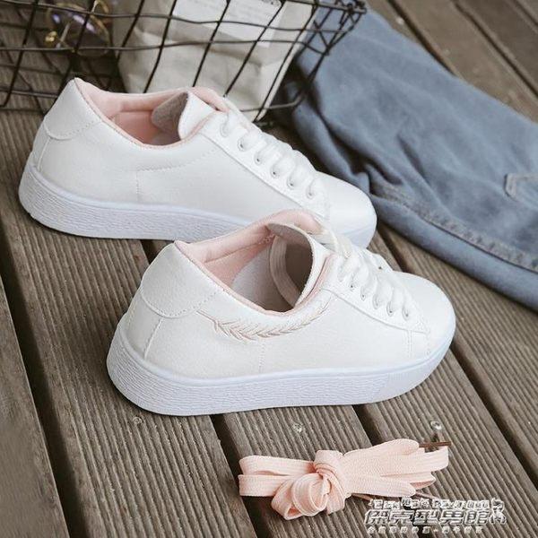 文藝小白鞋女學生百搭基礎白鞋韓版女鞋平底1992板鞋