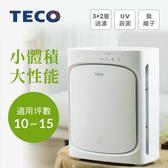 【TECO東元】高效節能UV殺菌5層過濾清淨機/適用10-15坪(NN2402BD)