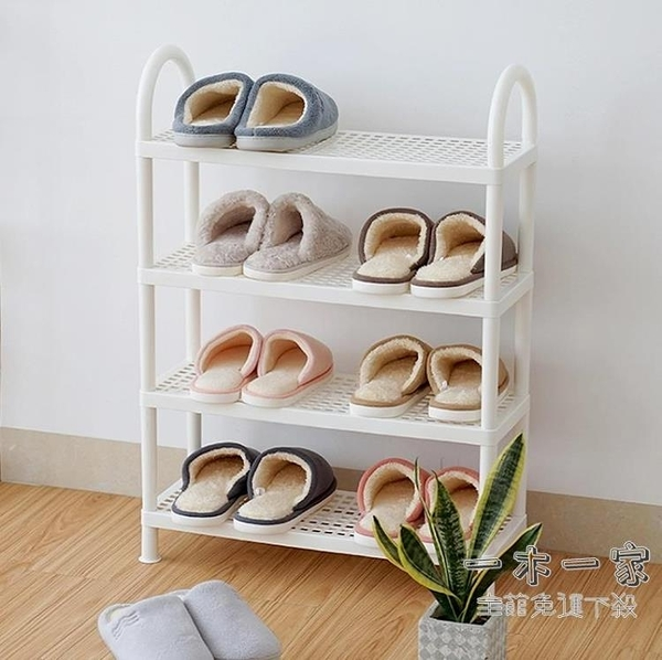 鞋架 簡易家用鞋架子經濟型多層收納鞋柜子塑料宿舍寢室防塵鞋架