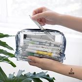 簡約大容量防水透明筆袋考試文具袋鉛筆收納盒【愛物及屋】