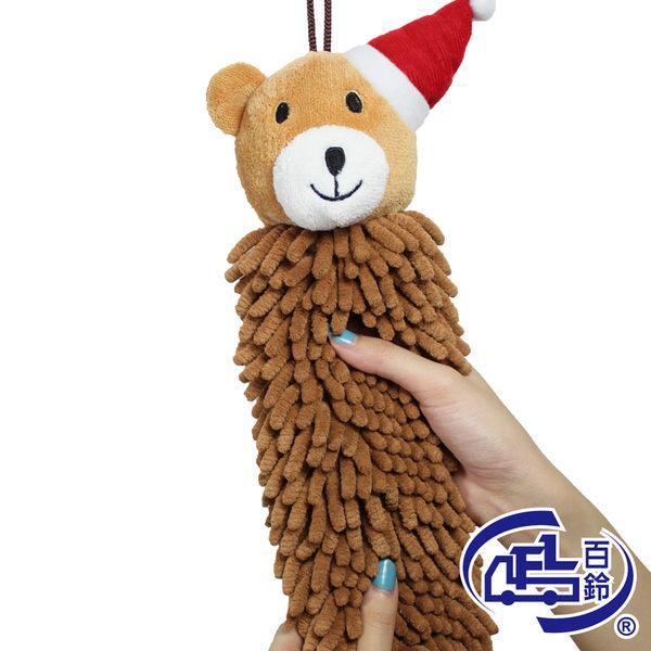 【百鈴】雪尼爾超吸水擦手巾-小熊
