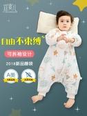 兒嬰兒睡袋兒童防踢被子秋冬季加厚寶寶睡袋春秋薄款分腿睡袋 森活雜貨