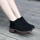 短靴女英倫風短靴學生復古磨砂粗跟平底切爾西春秋單靴韓版女鞋    艾維朵
