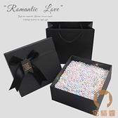 禮盒包裝盒生日禮物盒精致禮品盒空盒子【宅貓醬】