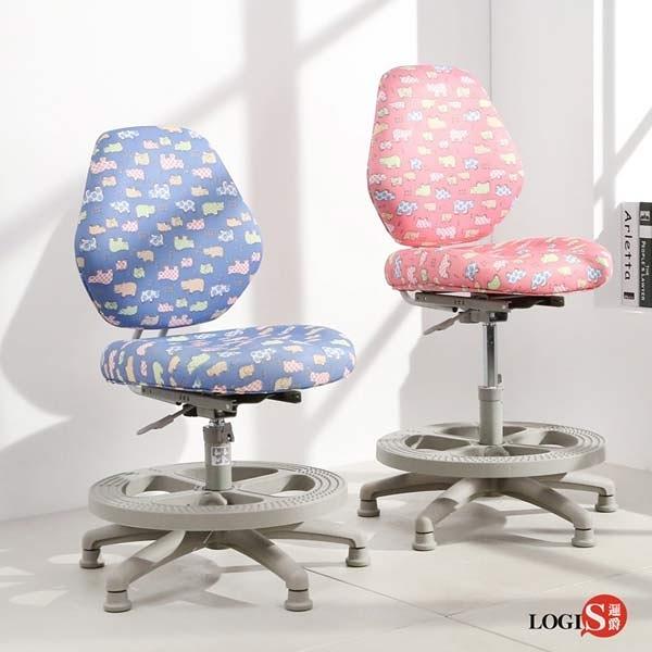 LOGIS邏爵~優化升級款守習兒童椅/成長椅 (二色) 課桌椅 SGS/LGA認證 ASS100